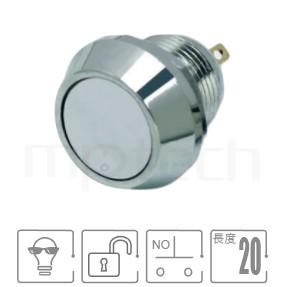MP12-2MF Series-金屬按鈕開關/IP65以上防護,孔徑12mm,1NO,無段,平面,金屬按鈕,防水金屬按鈕,電源金屬按鍵| 防水、防塵、耐腐蝕,12mm尺寸,1NO,複歸回彈,平面,金屬按鈕,防水金屬按鈕,電源金屬按鍵,12mm尺寸,pbm12,cmp,bpb,mp12n,ft-12,lb12b,qn12,