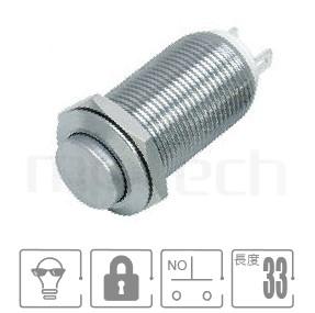 MP12-2ZK Series-金屬按鈕|防水、防塵,12mm,1NO,自鎖,高平柄,無燈,防破壞防水防暴金屬開關不鏽鋼按鈕按鍵| 防水防塵防化學腐蝕,孔徑12mm,常開接點,自鎖LOCK式,高凸柄,不帶燈,金屬開關不鏽鋼按鈕按鍵,面板外徑14mm 耐腐蝕金屬,化學環境適用| MP16TECH提供您最完整的防水金屬按鈕開關產品與服務