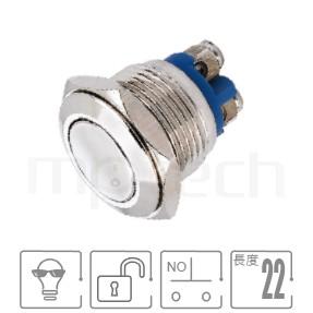 MP16-2MFL Series-金屬按鈕開關,螺絲端子,-IP/IK防護,短款,開孔Φ16mm,1NO,復位,平鈕,無燈,金屬不鏽鋼按鈕,材質-外殼金屬,不鏽鋼,不銹鋼,自動復歸 防水、防塵、耐腐蝕| MP16TECH提供您最完整的防水金屬按鈕開關產品與服務