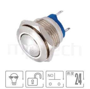 MP16-2MR Series-金屬按鈕開關|防水/防塵,短款開關,Φ16mm開孔,一組常開接點1NO,自複,弧型,球面,金屬質感,J16,EJ16,MPB16,HK16B,HKYB16B,GQ16,LAS2GQ,pbm16,cmp,bpb,mp16n,ft-16,lb16b,qn16,金屬電源開關,材質-外殼金屬,不鏽鋼,不銹鋼,自複自復 防水、防塵、耐腐蝕| MP16TECH提供您最完整的防水金屬按鈕開關產品與服務