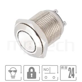 MP16-2ZF Series-防水按鍵押扣按鈕 防水、防塵、耐腐蝕,短款,小型化,16mm,常開接點,lock,平面,金屬材質按鍵,平面無燈金屬按鈕GQ16,LAS2GQ,MPB16,HK16B,HKYB16B,J16,EJ16,pbm16,cmp,bpb,mp16n,ft-16,lb16b,qn16,材質-不鏽鋼,黃銅鍍鎳,鋁合金,自鎖 防水、防塵、耐腐蝕| MP16TECH提供您最完整的防水金屬按鈕開關產品與服務