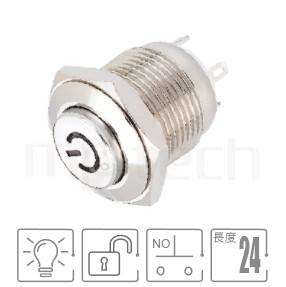 MP16-4ME Series-帶燈金屬開關-IP/IK防護,短款,小型化,孔徑16mm,1NO一組常開接點,復位,高圓形,照光式金屬按鈕,IO符號,高平柄電源符號燈,材質-鋁合金,不鏽鋼,黃銅,自複自復 防水、防破壞、耐腐蝕| MP16TECH提供您最完整的防水金屬按鈕開關產品與服務