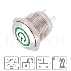 MP16-4MQ Series-帶燈金屬按鈕| 防水防塵,小型,短款開關,16mm孔徑,1NO一組常開接點,復位,平面,照光式金屬按鈕,POWER符號+環形,天使眼電源符號,材質-金屬殼,不銹鋼SUS,銅,鋁合金,復歸 自復位防水/防塵/防化學腐蝕| MP16TECH提供您最完整的防水金屬按鈕開關產品與服務