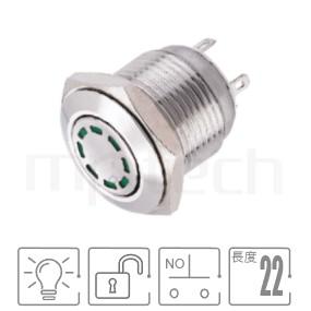 MP16-4MS Series-帶燈金屬按鈕-IP65以上防水等級,短款,孔徑16mm,1NO,無鎖,平柄,LED鋼鐵人帶燈按鈕開關,多種燈色可選,多點狀,材質-金屬殼,不銹鋼SUS,銅,鋁合金,復歸回彈-IP/IK防護| MP16TECH提供您最完整的防水金屬按鈕開關產品與服務