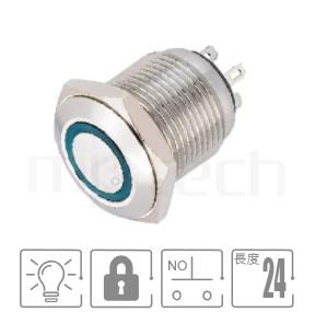 MP16-4ZF Series-照光金屬按鈕,雙向LED無極性 防水、防塵、耐腐蝕,短款開關,16mm尺寸,一組常開接點,有鎖,平柄,LED燈金屬開關,LED帶燈,六種燈色可選,環形燈,平面環形燈平面pbm16,cmp,bpb,mp16n,ft-16,lb16b,qn16,GQ16,J16,MPB16,HK16B,HKYB16B,EJ16,LAS2GQ,材質-黃銅,鋁合金,不銹鋼,自鎖防水防暴安全防護| MP16TECH提供您最完整的防水金屬按鈕開關產品與服務