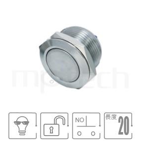 MP19-2MF Series-金屬按鍵壓扣按鈕防水/防塵/防化學腐蝕,小型,短款開關,19mm,1NO一組常開接點,復歸 自復位,平圓型,無燈金屬按鈕,平面無燈金屬按鈕可對應於J19,MPB19,MPS19,MW19,HK19B,HKYB19B,EJ19,GQ19,LAS1-BGQ,LAS1-AGQ,LAS1GQ,lb19b,qn19,pbm19,cmp,bpb,mp19n,ft-19,材質-黃銅,鋁合金,不銹鋼,自複自復 防水、防塵、耐腐蝕| MP16TECH提供您最完整的防水金屬按鈕開關產品與服務