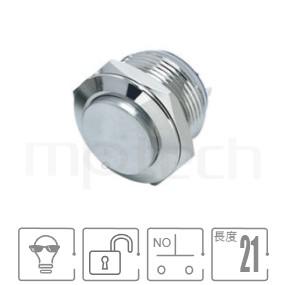 MP19-2MK Series-突起按鍵金屬防水按鍵開關 防水、防破壞、耐腐蝕,短款,Φ19 開孔尺寸,NO接點,自動復歸,高面,不鏽鋼金屬無燈,高平面不帶燈金屬外殼電源按鈕同等於GQ19,LAS1-BGQ,LAS1-AGQ,LAS1GQ,pbm19,J19,EJ19,cmp,bpb,MPB19,MPS19,MW19,HK19B,HKYB19B,mp19n,ft-19,lb19b,qn19,材質-不鏽鋼,黃銅鍍鎳,鋁合金,自復回彈防水防暴安全防護| MP16TECH提供您最完整的防水金屬按鈕開關產品與服務