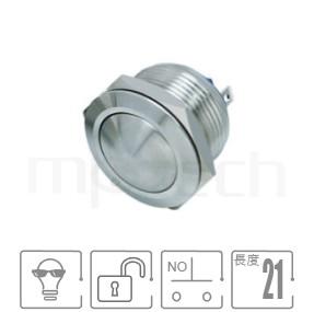 MP19-2MR Series-圓形球型按鍵面防水金屬按鍵,門禁開門鈕適用,防水防暴安全防護,短款開關,開關尺寸19mm,一組A接點,自複自復,圓頭弧柄,金屬質感無燈按鈕,球面金屬材質按鍵可對照J19,EJ19,pbm19,cmp,bpb,GQ19,LAS1-BGQ,LAS1-AGQ,LAS1GQ,mp19n,ft-19,lb19b,MPB19,MPS19,MW19,HK19B,HKYB19B,qn19,,材質-黃銅,鋁合金,不銹鋼,無鎖復歸防水防暴安全防護| MP16TECH提供您最完整的防水金屬按鈕開關產品與服務