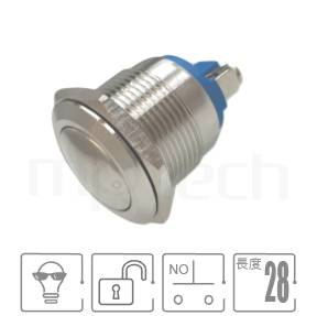 MP19-2MRL Series-防水金屬按鈕,門禁開門鈕,螺絲型接線柱,電源啟動金屬按鍵-IP65以上防水等級,短款,開孔Φ19mm,一組常開接點,自復回彈,弧形,不帶燈金屬外殼電源按鈕,球面不帶燈金屬外殼電源按鈕可對照J19,EJ19,pbm19,cmp,bpb,GQ19,LAS1-BGQ,LAS1-AGQ,LAS1GQ,mp19n,ft-19,lb19b,MPB19,MPS19,MW19,HK19B,HKYB19B,qn19,,材質-不鏽鋼,黃銅鍍鎳,鋁合金,自動復歸 防水、防破壞、耐腐蝕| MP16TECH提供您最完整的防水金屬按鈕開關產品與服務