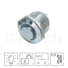 MP19-4MH Series-天使眼金屬按鍵按鈕開關,短款,雙極LED燈珠,正反都可接防水、防破壞、耐腐蝕,短型,19mm,常開1NO,復位無段,高平柄,LED燈金屬開關,LED帶燈,六種燈色可選,環型,高平面環形燈平圓型可對照J19,EJ19,pbm19,cmp,bpb,GQ19,LAS1-BGQ,LAS1-AGQ,LAS1GQ,mp19n,ft-19,lb19b,MPB19,MPS19,MW19,HK19B,HKYB19B,qn19,,材質-黃銅,鋁合金,不銹鋼,自複自復防水防暴安全防護| MP16TECH提供您最完整的防水金屬按鈕開關產品與服務