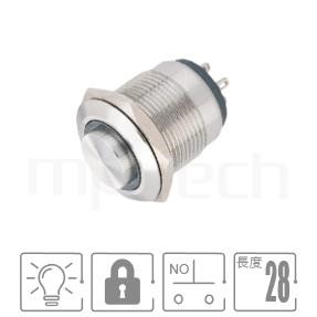 MP19-4ZH Series-帶燈金屬開關,短款,LED雙極性正反都可接 防水、防破壞、耐腐蝕,短款,小型化,開孔Φ19mm,常開接點,兩段式,高圓柄,帶燈金屬按鈕開關,多種顏色可選,環狀,高平面環形燈平面可對照於MPB19,MPS19,MW19,HK19B,HKYB19B,GQ19,J19,EJ19,LAS1-BGQ,LAS1-AGQ,LAS1GQ,pbm19,cmp,bpb,mp19n,ft-19,lb19b,qn19,材質-金屬殼,不銹鋼SUS,銅,鋁合金,自鎖 防水、防塵、耐腐蝕| MP16TECH提供您最完整的防水金屬按鈕開關產品與服務