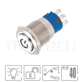 MP19-5ME Series-天使眼開關,LED雙晶片,正反可接 防水、防破壞、耐腐蝕,,Φ19mm,一常開一常閉一共點,無段復位,高圓形,指示燈開關,六種LED燈色可選,內含限流電阻,IO符號燈,高平面電源符號字符帶燈對應於GQ19,MPB19,MPS19,MW19,HK19B,HKYB19B,LAS1-BGQ,J19,EJ19,pbm19,cmp,bpb,mp19n,ft-19,lb19b,qn19,LAS1-AGQ,LAS1GQ,材質-SUS不鏽鋼,黃銅,鋁殼,自動復歸防水/防塵/防化學腐蝕| MP16TECH提供您最完整的防水金屬按鈕開關產品與服務