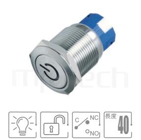 MP19-5MP Series-電源啟動符號帶燈金屬開關,LED雙極性正反都可接防水、防破壞、耐腐蝕,,19mm孔徑,一常開一常閉一共點,復歸 自復位,平圓型,LED金屬按鈕帶燈,六種燈色可選,電阻內建,power符號燈,平面電源符號電源開機符號同等於GQ19,LAS1-BGQ,LAS1-AGQ,LAS1GQ,pbm19,J19,EJ19,cmp,bpb,MPB19,MPS19,MW19,HK19B,HKYB19B,mp19n,ft-19,lb19b,qn19,材質-不鏽鋼,黃銅鍍鎳,鋁合金,復歸回彈 防水、防塵、耐腐蝕| MP16TECH提供您最完整的防水金屬按鈕開關產品與服務