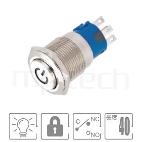 MP19-5ZE Series-LED有段照光金屬開關,無極性,正反都可接 防水、防塵、耐腐蝕,,19mm,1NO1NC1COM,兩段式,高柄,LED照光金屬開關,六種燈色可選,電源符號燈,高平面電源符號電源符號對照於MPB19,MPS19,MW19,HK19B,HKYB19B,pbm19,cmp,bpb,mp19n,J19,EJ19,ft-19,GQ19,LAS1-BGQ,LAS1-AGQ,LAS1GQ,lb19b,qn19,材質-不鏽鋼SUS,金屬外殼,有段防水/防塵/防化學腐蝕| MP16TECH提供您最完整的防水金屬按鈕開關產品與服務