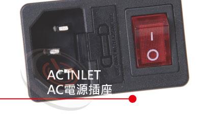交流電源插座 AC SOCKET | AC 系列 | IEC 60320 INLET C6 C8 C13 C14 C19 C20 插座AC插座+開關 AC插座+保險絲 AC插座+保險絲+開關|MP16TECH 提供各式交流電源插座