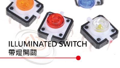 帶燈按鈕開關 帶燈輕觸開關 帶燈按鍵開關 illuminated-switch, LED tact switch | PB 系列 | MP16TECH 提供各類型帶燈按鈕開關 帶燈輕觸開關 塑膠自鎖開關