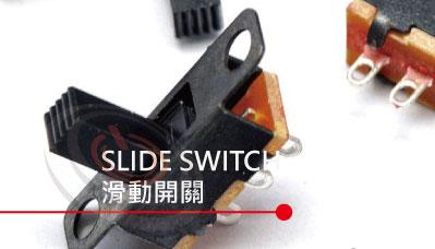 滑動開關 SLIDE SWITCH | SS SK 系列 | MP16TECH 提供各類型滑動開關、切換開關,1P2T、SPDT、1P3T、DPDT、1P4T、2P2T、2P3T各式迴路,立式臥式,插件,焊線腳...等 滑動開關 切換開關