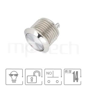 MP12T-2MF Series-金屬電源開關|防水、防塵,薄型短款矮扁形,Φ12mm,1NO一組常開接點,無鎖,平面金屬按鈕開關|防水、防塵,薄型,無段寸動,平鈕,金屬質感 pbm12,cmp,bpb,mp12n,ft-12,lb12b,qn12, | MP16TECH提供您最完整的防水金屬按鈕開關產品與服務