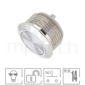 MP16T-2MF Series-不鏽鋼防水金屬按鍵防水、防破壞、耐腐蝕,薄型,開關尺寸16mm,1NO常開接點,復歸 自復位,平頭,金屬質感無燈按鈕,平面金屬不鏽鋼按鈕GQ16,LAS2GQ,pbm16,cmp,bpb,J16,MPB16,HK16B,HKYB16B,mp16n,ft-16,lb16b,qn16,材質-外殼金屬,不鏽鋼,不銹鋼,自複式回彈防水防暴安全防護| MP16TECH提供您最完整的防水金屬按鈕開關產品與服務