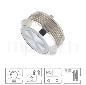MP22T-4MF Series-帶燈金屬按鈕開關| 防水防塵,薄、扁、短,開孔Φ22mm,1NO,無鎖,平鈕,LED帶燈按鈕開關,多種燈色可選,環形帶燈,平面環形燈