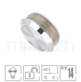 MP25T-2MF Series-超薄型金屬按鈕開關-IP/IK防護,輕薄短小,25mm尺寸,1NO一組常開接點,無段,平柄,金屬按鈕,防水、防塵、耐腐蝕,薄、扁、短,開孔Φ25mm,1NO,無鎖復歸,平柄,金屬材質按鍵,平面金屬按鈕按鍵,不銹鋼SUS,無段復位| MP16TECH提供您最完整的防水金屬按鈕開關產品與服務