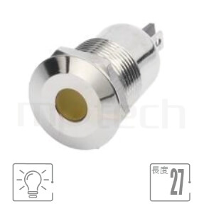 金屬LED指示燈12mm ML12-2AR