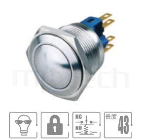 MP22-4zr Series-自鎖,弧形,無燈,球面,防水金屬按鈕開關| 防塵防水,22mm尺寸,一組常開+常閉接點1NO1NC押扣開關22mm孔徑,1NO1NC獨立的常開常閉接點,兩段式,弧型,無燈金屬按鈕,球面無燈金屬按鈕可對照KPB22,MPB22,MPS22,MW22,HK22B,HKYB22B,J22,EJ22,pbm22,cmp,bpb,GQ22,mp22n,ft-22,lb22b,qn22,,材質-不鏽鋼,黃銅鍍鎳,鋁合金,有鎖-IP65以上防水等級| MP16TECH提供您最完整的防水金屬按鈕開關產品與服務