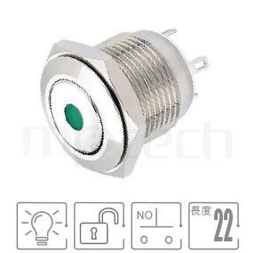 MP16-4MA Series-帶燈LED金屬按鈕,內建LED限流電阻防水、防破壞、耐腐蝕,短按鈕,16mm尺寸,1NO一組常開接點,自動復歸,平圓型, 帶燈 照光式 LED發光金屬開關 LED 燈色, 燈壓5V 6V 12V 24V 110V 220V LED帶燈,單點燈點狀燈ft-16,lb16b,J16,EJ16,qn16,GQ16,MPB16,HK16B,HKYB16B,LAS2GQ,pbm16,cmp,bpb,mp16n,材質-黃銅,鋁合金,不銹鋼,復歸回彈防水、防破壞、耐腐蝕| MP16TECH提供您最完整的防水金屬按鈕開關產品與服務