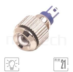 金屬LED指示燈08mm ML08-2AD