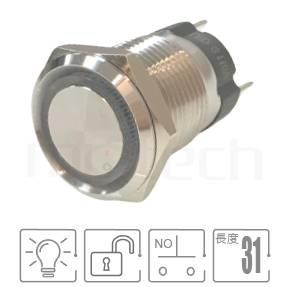 MP16H-4MF Series-帶燈大電流金屬按鈕開關,高電流20A按鍵開關|防水、防塵,短型,孔徑16mm,1NO一組常開接點,無鎖,無段,復位,平柄,大電流LED帶燈按鈕開關,多種燈色可選,環形帶燈,平面,LED燈金屬開關,LED帶燈,天使眼帶燈