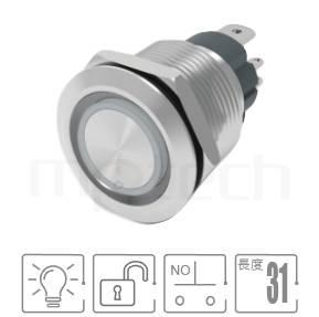 MP19H-4MF Series-照光式大電流金屬按鈕開關,高電流20A金屬按鍵| 防水防塵,短按鈕,19mm尺寸,1NO一組常開接點,自複,無段,復位,平鈕,大電流帶燈金屬壓扣開關,照光式高電流20A金屬防水開關,金屬押扣開關,短按鈕,平鈕,天使眼開關,圓形燈