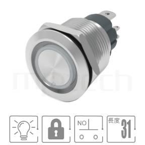 MP19H-4ZF Series-照光式大電流金屬按鈕開關,高電流金屬按鍵| 有段自鎖,防水防塵,短款開關,開關尺寸19mm,1NO一組常開接點,自鎖,平鈕,大電流LED帶燈按鍵開關,高電流壓扣開關,多種燈色可選