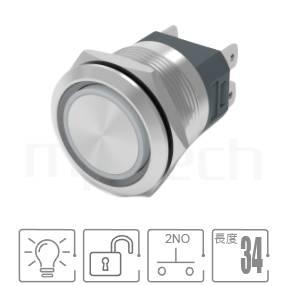 MP22H-6MF Series-大電流金屬按鈕開關,20A高電流LED照光金屬按鈕| 防水、防破壞,短款,Φ22mm開孔,2NO,無鎖,平柄,大電流LED帶燈按鈕開關,多種燈色可選,環形帶燈