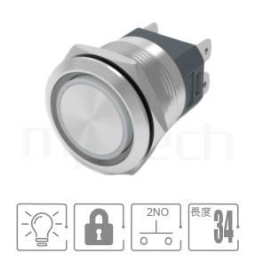 MP22H-6ZF Series-帶燈大電流金屬按鈕開關, 高電流金屬按鍵-IP/IK防護,短型,Φ22 開孔尺寸,2NO兩組常開接點,有段,平面,大電流帶燈金屬按鈕開關,多種顏色可選,環型帶燈, 天使眼照光式防水開關,高電流,20A大電流