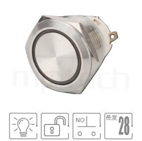 MP22S-4MF Series-照光式金屬按鈕|防水、防塵,,Φ22mm,一組常開接點1NO,無段,平圓形,照光金屬開關,六種燈色可選-紅、綠、藍、白、橘、黃,環型燈,平面環形燈22mm尺寸自複照光式金屬按鈕平面電源燈金屬按鍵增大尺寸的金屬開關,監控防盜門禁系列,金屬原色,門禁系統 標準型LED指示燈 按壓式開門按鈕 美觀大方開關開門按鈕LED指示燈門禁系列耐用度高 | MP16TECH提供您最完整的防水金屬按鈕開關產品與服務