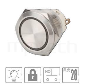 MP22S-4ZF Series-短款自鎖,短柄有段,帶燈金屬開關,不鏽鋼金屬按鍵| 防水、防破壞,22mm尺寸,一組常開接點1NO,lock,平面,帶燈金屬按鈕開關,多種顏色可選,光圈金屬帶燈,平面環形燈開孔Φ22mmlock指示燈開關,六種LED燈色可選-紅、綠、藍、白、橘、黃平面22mm 短柄金屬開關 | MP16TECH提供您最完整的防水金屬按鈕開關產品與服務