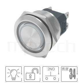 MP25H-6MF Series-大電流金屬按鈕開關,高電流帶燈金屬按鍵-IP65以上防水等級,短柄,孔徑25mm,二組常開接點2NO,無段,平頭,大電流天使眼金屬壓扣開關,多種顏色可選,高電流押扣開關