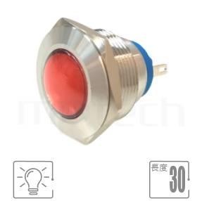 ML22-2AD Series-LED金屬指示燈| 防塵防水,信號燈 指示燈 metal LED Pilot Lamp,孔徑22mm,耐腐蝕 抗腐蝕 LED 指示燈,防水金屬指示燈,六種燈色可選-紅、綠、藍、白、橘、黃,cmp pbm mpb itw pbm22i,弧面點狀燈| MP16TECH提供您最完整的防水金屬按鈕開關產品與服務