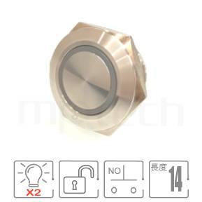 薄型雙色金屬按鈕開關16mm MP16T-5MF