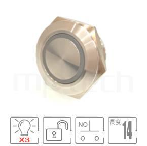 薄型三色金屬按鈕開關16mm MP16T-6MFRGB