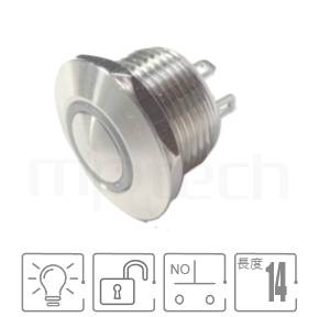 MP12K-4MJ Series-薄型帶燈LED金屬按鈕,14mm超短矮型,開孔Φ12mm,外徑16mm,NO接點,無段復位復歸,弧形球面,手感佳,LED照光金屬開關,六種燈色可選弧形帶燈LED金屬按鈕,內建LED限流電阻,平面, 防水、防塵、耐腐蝕,復位無段 | MP16TECH提供您最完整的防水金屬按鈕開關產品與服務