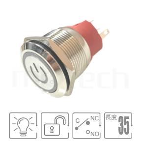 MP22F-5MQ Series-帶燈LED金屬按鈕,內建LED限流電阻 防水、防塵、耐腐蝕,,Φ22 開孔尺寸,外徑25mm,,一組常開+常閉+共點,復歸 自復位,平柄,LED帶燈按鈕開關,多種燈色可選,燈壓3V~6V & 9V~24V兩個級距,可客製110V 220V燈壓,天使眼電源符號,平面電源符號+環形電源符號加環形對照於KPB22,MPB22,MPS22,MW22,HK22B,HKYB22B,pbm22,cmp,bpb,mp22n,ft-22,J22,EJ22,GQ22,lb22b,qn22,材質-亮面黃銅防水按鍵押扣按鈕,自動復歸 防水、防塵、耐腐蝕| MP16TECH提供您最完整的防水金屬按鈕開關產品與服務
