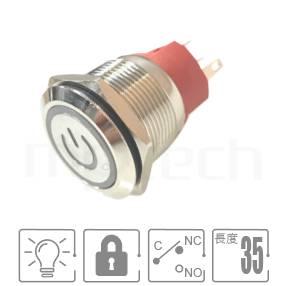 MP22F-5ZQ Series-天使眼金屬按鍵按鈕開關,雙極LED燈珠,正反都可接 防水、防破壞、耐腐蝕,,Φ22 開孔尺寸,外徑25mm,,1NO1NC1COM,自鎖型,平面,照光式金屬按鈕,燈壓3V~6V & 9V~24V兩個級距,可客製110V 220V燈壓,燈色自選,IO符號加環形燈,平面電源符號+環形環形+電源符號燈可對應於GQ22,J22,EJ22,KPB22,MPB22,MPS22,MW22,HK22B,HKYB22B,pbm22,cmp,bpb,mp22n,ft-22,lb22b,qn22,材質-防水 金屬 按鈕 按鍵 按壓 按押 亮面黃銅,自鎖防水防暴安全防護| MP16TECH提供您最完整的防水金屬按鈕開關產品與服務