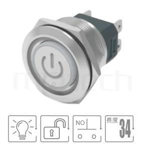 MP25H-4MQ Series-帶燈金屬按鈕開關,LED不鏽鋼按鍵-IP65以上防水等級,,Φ25mm開孔,外徑28mm,一組A接點,無鎖復位,平柄,帶燈金屬按鈕開關,多種顏色可選,天使眼+電源符號電源符號加環形J16,EJ16,pbm16,cmp,bpb,GQ16,LAS2GQ,mp16n,ft-16,MPB16,HK16B,HKYB16B,lb16b,qn16,PY1601B,57M,材質-鋁機殼,陽極處理外殼,不銹鋼金屬殼,復歸回彈 IP67防水、IK08防塵、耐腐蝕| MP16TECH提供您最完整的防水金屬按鈕開關產品與服務