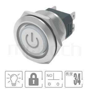 MP25H-4ZQ Series-帶燈金屬自鎖有段按鈕開關,LED不鏽鋼按鍵 IP67防水防塵、耐腐蝕,IK防暴,開孔25mm,常開接點,平面,LED燈金屬開關,LED帶燈,六種燈色可選,IO符號加環形燈字符+環形帶燈pbm16,cmp,bpb,mp16n,ft-16,GQ16,MPB16,HK16B,HKYB16B,LAS2GQ,J16,EJ16,lb16b,qn16,PY16002A,57M,材質-黃銅,鋁合金,不銹鋼,自鎖 MP16TECH提供您最完整的防水金屬按鈕開關產品與服務